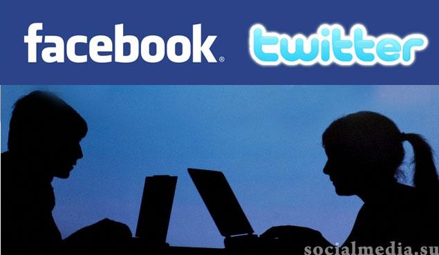 SEC проводит расследование торговли акциями — Twitter и Facebook