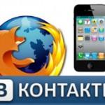 В Контакте ввели контекстную рекламу по браузерам и моделям телефонов