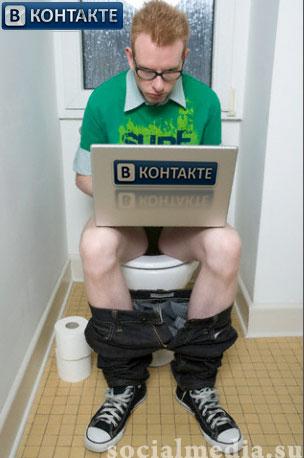 США признали «ВКонтакте» пиратским ресурсом