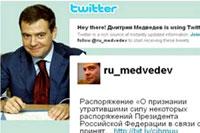 За взлом твиттера Медведева дают $1000