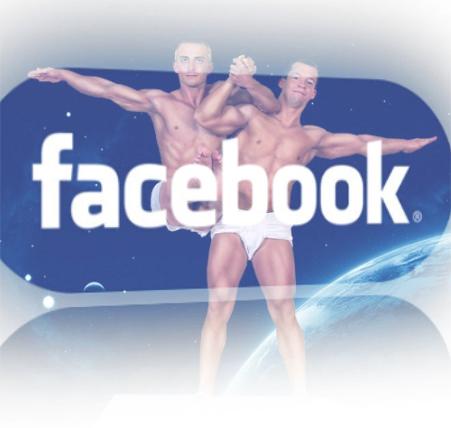 Полезные трюки для продвижения на фейсбуке