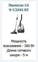 Как писать рекламные объявления ВКонтакте