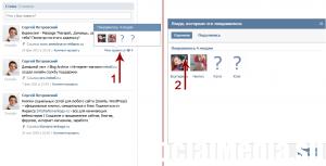 Как заблокировать «доброжелательных» спамеров ВКонтакте