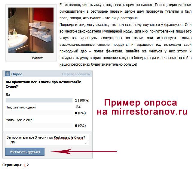 SMOSERVICE - Система раскрутки в соцсетях: ВКонтакте