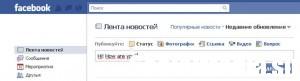 Вирус бродит по Фейсбуку