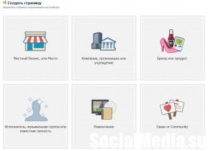 Лайки на вашей странице и сайте - как узнать, КТО, ЧТО и СКОЛЬКО