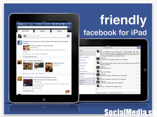 Вышло Facebook приложение для Ipad