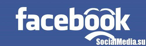 Не завидуйте другому, даже если он в Facebook