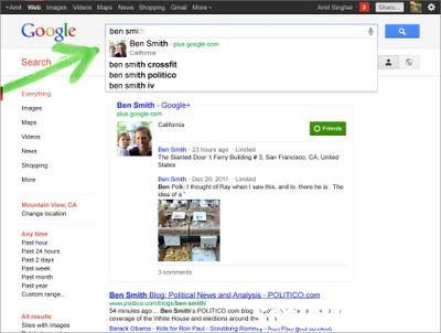 Google ввел персональный поиск для юзеров Google+