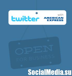 Twitter дал возможность малому бизнесу управлять рекламными кампаниями