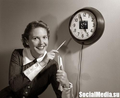 В Google+ на 5 минут