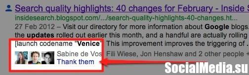 Пользователям Google+ теперь можно сказать спасибо