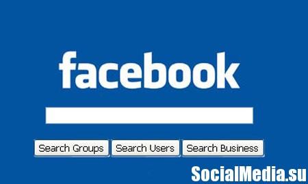 Разработчик GoogleMaps делает поисковик для Facebook