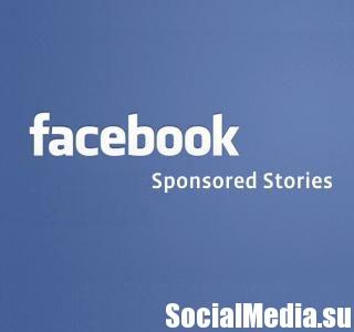 Цены премиальной рекламы в Facebook выросли