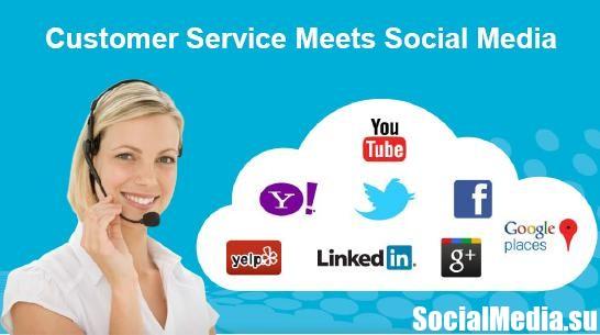 Клиентский сервис в соцсетях поднимает продажи (исследование)