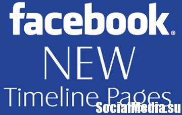 Хроника Facebook снова изменится