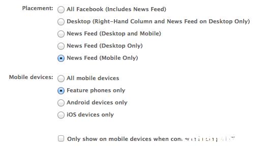 Facebook запускает новый мобильный таргетинг