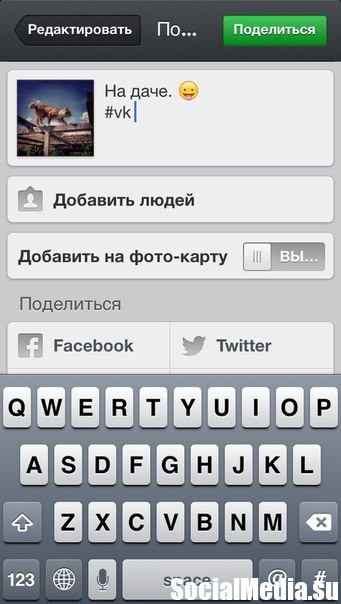 Vkontakte Instargram экспорт