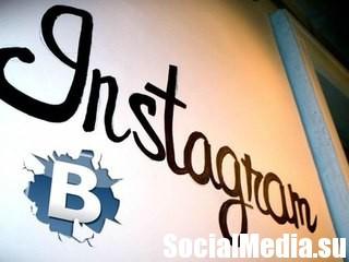 Привязка ВКонтакте к Instagram и импорт фотографий