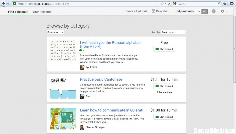 Google+ даст пользователям возможность зарабатывать