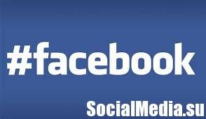 Интернет глумится над рекламой Facebook
