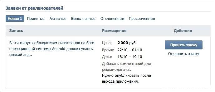Биржа подать объявление дать объявление бесплатно туризм и путешествиякалининград
