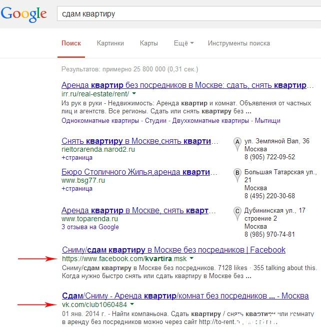 Две соц. сети в ТОП Google