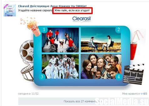 Как проводить конкурсы ВКонтакте: мини-курс в бизнес-ракурсе
