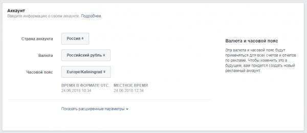 Как продвигать бизнес с помощью страниц в соцсетях?