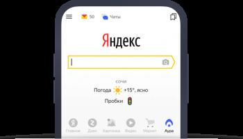 Яндекс запустил конкурента Вконтакте и Facebook